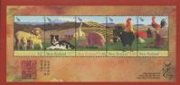 NZ SGMS2762 Chinese New Year (Year of the Rooster): Farmyard Animals Limited Edition miniature sheet
